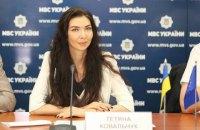 МВД вынесло на обсуждение стратегию своего развития до 2020 года