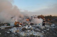 """Возле аэропорта """"Борисполь"""" загорелась мусорная свалка"""