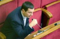 Рада отказалась снять неприкосновенность с нардепа Дунаева