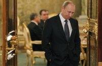 Довіра росіян до Путіна скоротилася до 13-річного мінімуму