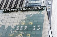"""Падіння Lehman Brothers: 10-річний """"ювілей"""" світової кризи"""