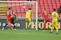 Збірна України вирвала нічию в останньому матчі відбору на Євро-2020