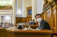 У Зеленского есть формальное основание распустить Верховную Раду, - Стефанчук