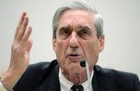 Спецпрокурор США Роберт Мюллер подав у відставку