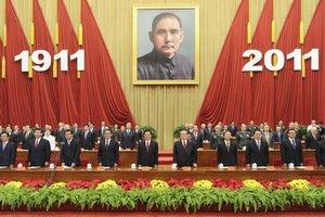 Китай отмечает столетие свержения монархии