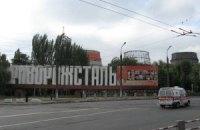 """Иск по реприватизации """"Криворожстали"""" отклонен"""