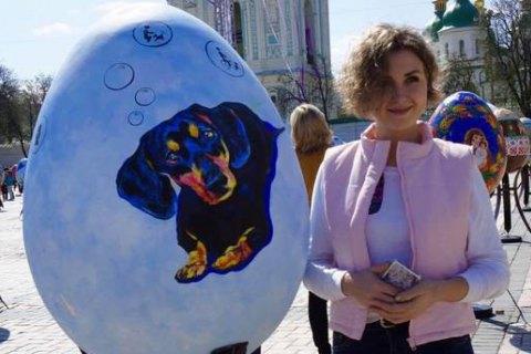 Писанка с фестиваля на Софийской площади в Киеве нашлась