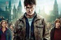 """В Британии украли рукопись приквела """"Гарри Поттера"""""""