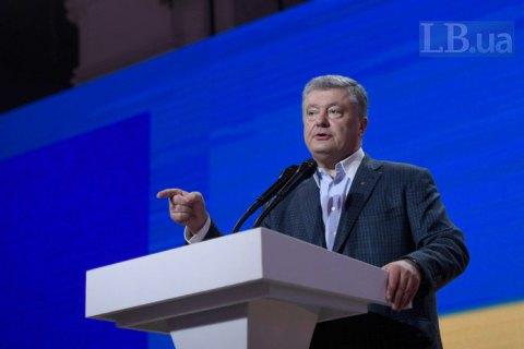 """Порошенко пообещал задействовать все свои связи, чтобы """"вирус всепрощения РФ"""" за Крым и Донбасс не распространился дальше"""