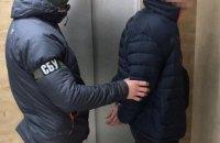СБУ предотвратила ввоз в Украину более 30 кг кокаина