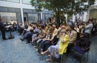 Вихідні в Києві: лекції та обговорення