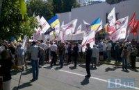 Врадиевские активисты пришли в Киев