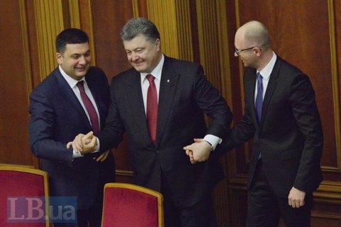 Порошенко, Яценюк и Гройсман вместе определили первоочередные реформы