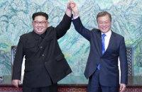 Лидеры Северной и Южной Кореи договорились больше не воевать