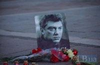 Біля посольства РФ у Києві відкрили сквер імені Нємцова