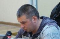 ДБР передало до суду справу поліцейського Мельникова за побиття активістів біля Подільського райвідділу