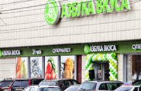 Мешканка Москви на джипі в'їхала в супермаркет
