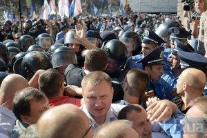"""""""Свобода"""": милиция получила указание писать заявления на нардепов об избиении"""