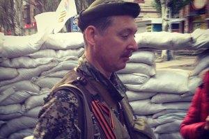 Стрєлков підтвердив розстріл двох поплічників за мародерство
