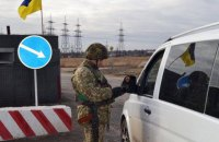 """У """"ЛНР"""" заявили, що заблокують відкриття пункту пропуску """"Золоте"""""""