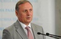 Єфремов вважає недоречною критику Януковича за його відсутності