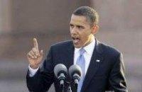 Обама подписал закон о финансовой реформе