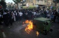 В Єрусалимі акція протесту ортодоксальних юдеїв переросла у заворушення