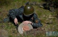 Двое бойцов батальона ОУН подорвались на мине (обновлено)
