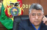 Шахтарі-протестувальники вбили заступника міністра внутрішніх справ Болівії