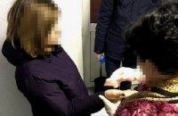 Эксперт НИИ судебных экспертиз в Киеве задержана по подозрению в вымогательстве