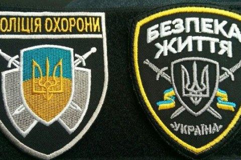 Нацполіція розпочала ліквідацію напівлегального відділу воєнізованої охорони