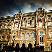 Банківський хагер-магер: як в НБУ розплутували структури власності українських банків. Конспект лекції