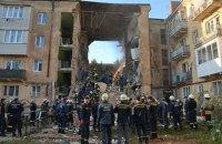 У Дрогобичі обвалився житловий будинок, є загиблі і постраждалі (оновлено)