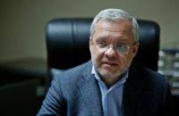 Шмыгаль предлагает Раде назначить Галущенко министром энергетики