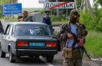 Бойовики встановлюють бетонні блокпости поблизу кордону в Донецькій області