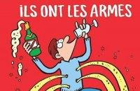 Charlie Hebdo изобразил на новой обложке расстрелянного парижанина, пьющего шампанское