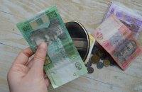 Минюст назвал крупнейших должников по зарплате в Украине