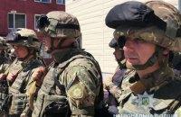 """Бойцы спецназа полиции """"Шторм"""" отправились в Мариуполь"""