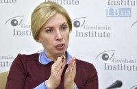 Верещук: президентський законопроєкт не потрапить у парламентську залу на голосування