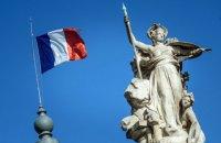 Франция открыла границы для туристов из Украины