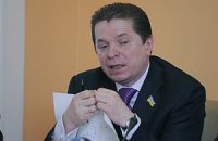 Украине необходим государственный Земельный банк, - мнение