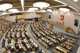 Госдума РФ разрешила использовать армию за рубежом