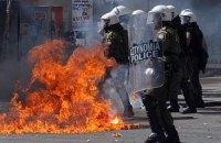 Антифашисткая акция в Афинах завершилась побоищем