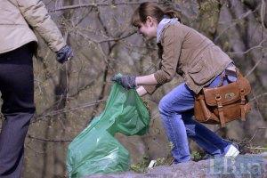 """17 травня ПриватБанк запрошує приєднатися до """"зеленого"""" суботника"""
