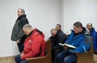 В деле о разгоне Майдана 30 ноября назначили дату оглашения обвинительного акта