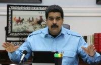 Мадуро оголосив про закриття кордону Венесуели з Бразилією