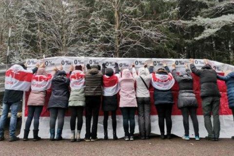 """У Білорусі люди вийшли на акції солідарності """"Нуль проміле"""""""