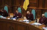 КС рассматривает законность парламентских выборов в 2012 году