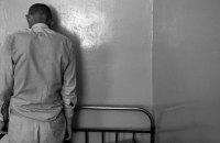 У Кривому Розі співробітники інтернату залучали психічно хворих до будівельних робіт