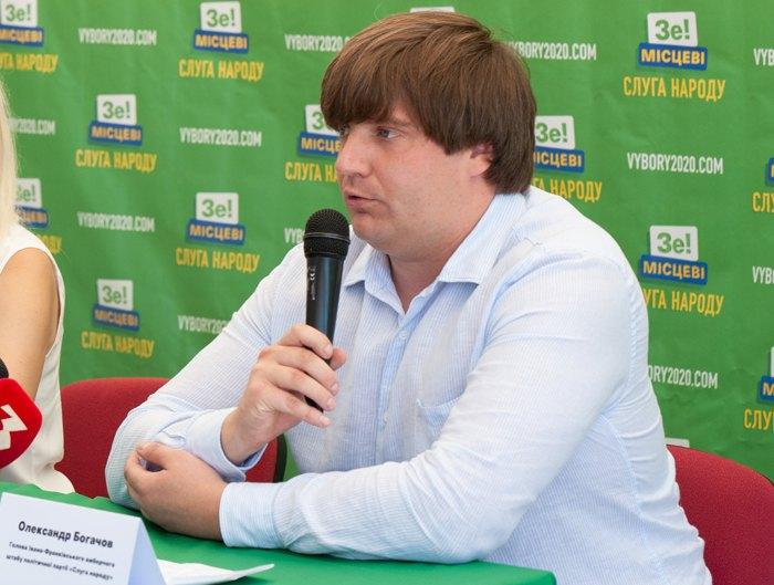 Івано-Франківськ. Олександр Богачов.